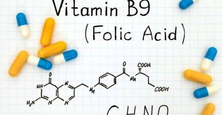 تعرف على ...فوائد فيتامين B9...