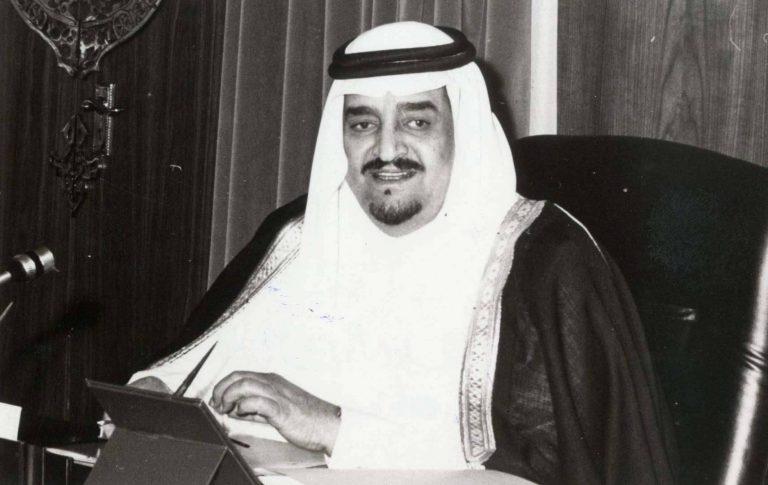 حياة الملك عبد العزيز في الكويت