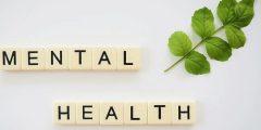 مفهوم الصحة النفسية