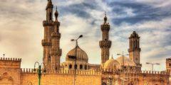 تاريخ تأسيس الدولة الفاطمية