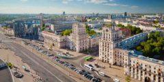 عدد سكان دولة روسيا البيضاء بيلاروسيا العديد من المعلومات عن سكّان بيلاروسيا
