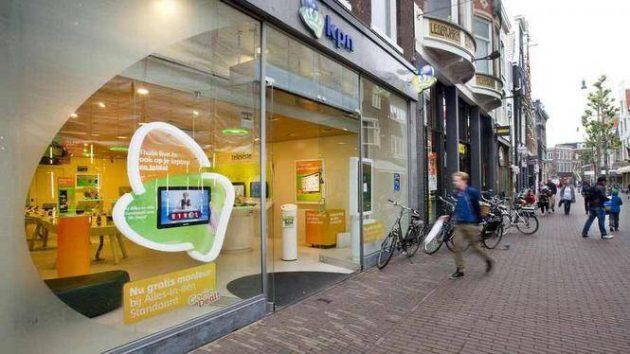 شركات الإتصال في هولندا
