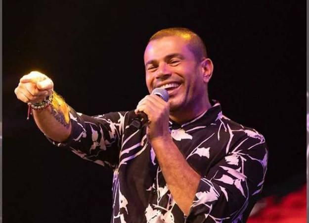 كلمات اغنية يوم تلات عمرو دياب