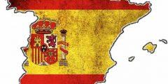 الفرق بين اللغة الاسبانية واللاتينية