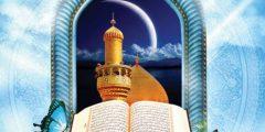 خطبة استقبال شهر رمضان