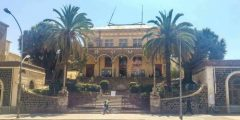 عاصمة دولة إريتريا