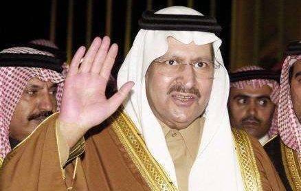 حياة الامير عبد المجيد بن عبد العزيز تعرفوا على سيرتة الذاتية