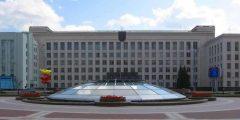 الجامعات في روسيا البيضاء بيلاروسيا أهم وأفضل الجامعات في بيلاروسيا