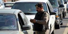 العصابات في السعودية والجريمة