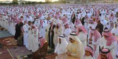 شرح طريقة صلاة العيد