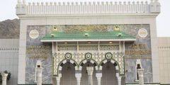 متحف الحرمين الشريفين في مكة المكرمة بالصور