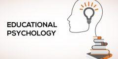 تعريف علم النفس التربوي