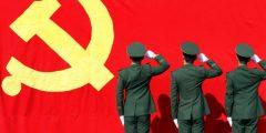تاريخ تاسيس الشيوعية