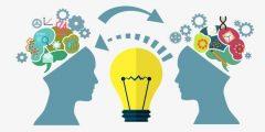 النظرية المعرفیة مبادئھا وأھم روادھا