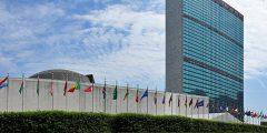 تاريخ تأسيس الأمم المتحدة