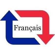 كيف أتعلم الفرنسية ؟