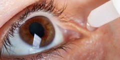 قطرة عين بريمونوكوند Brimonocond لعلاج ارتفاع ضغط العين