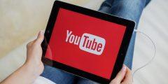 كيف تصبح يوتيوبر ناجح 2020